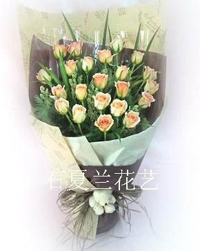石夏兰22朵花边玫鲜花图片展示。