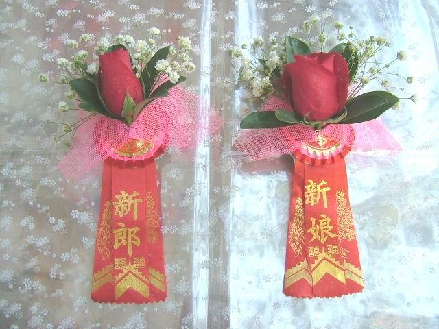 石夏兰新郎新娘胸花鲜花图片展示
