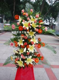 石夏兰开创未来,三层祝贺开业花篮,会展祝贺花篮鲜花图片展示。