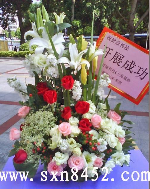 石夏兰高交会展展台花,供货价398元,中心区附近花店,市民中心附近花店,台面花鲜花图片展示。