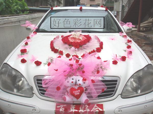 石夏兰【并蒂花开】婚礼迎新花车鲜花图片展示