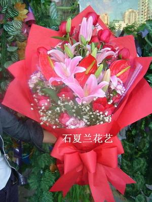 石夏兰18朵同事朋友领导鲜花鲜花图片展示。