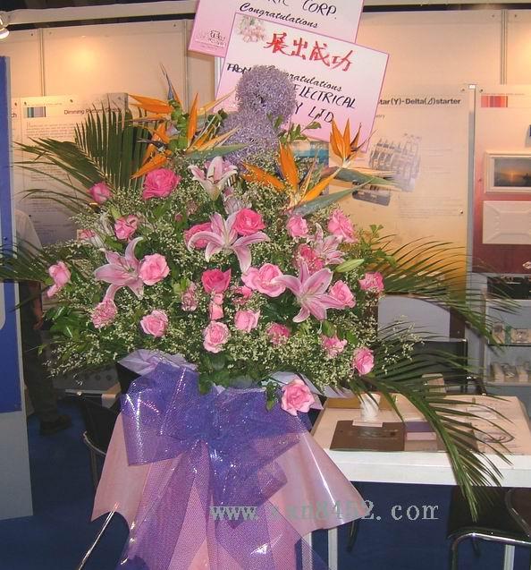 石夏兰葱球,高档开业贺礼,港式,鲜花花篮,原木三角架花篮鲜花图片展示。