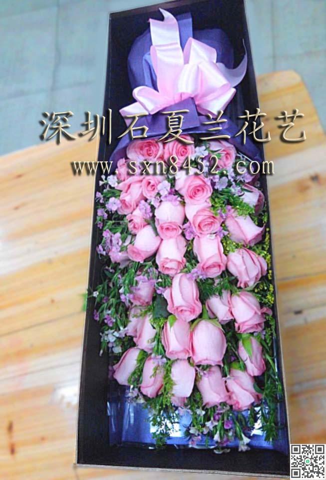 石夏兰鲜花礼盒,今日,特价玫瑰,送花全国,鲜花速递,北京,深圳,福田,华强北店,罗湖,33朵粉玫瑰,粉红色玫瑰鲜花图片展示。