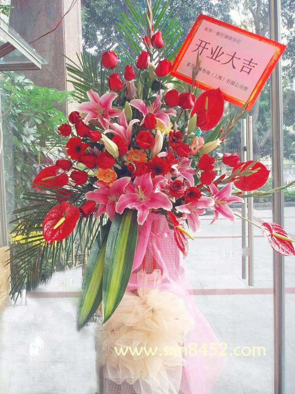 石夏兰KKMALL,港式花篮,新公司开业花篮,书城花店鲜花图片展示。