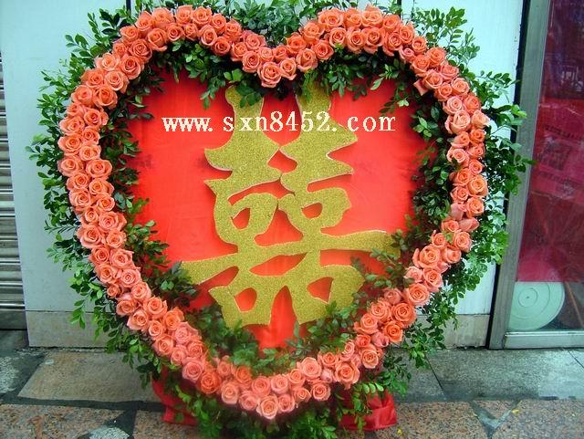 石夏兰【双喜心型玫瑰花牌】*99朵粉玫瑰鲜花图片展示。