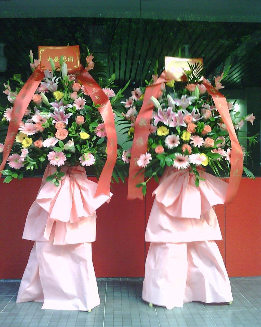 石夏兰豪华开业,庆典,鲜花花篮,1米6高开业花篮,送朋友开张花篮鲜花图片展示。