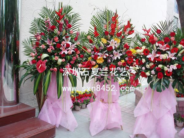 石夏兰公司搬迁新址送花篮,乔迁港式花篮,开业花篮,一层鲜花图片展示。