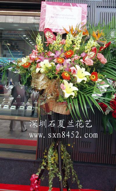 石夏兰富甲天下,珠宝店,开张花篮,商务花篮,罗湖鲜花店鲜花图片展示。