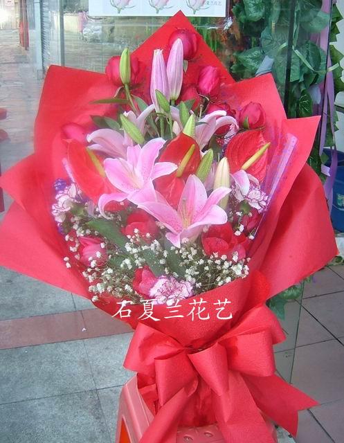 石夏兰【秀外慧中】红掌与百合玫瑰花束鲜花图片展示。