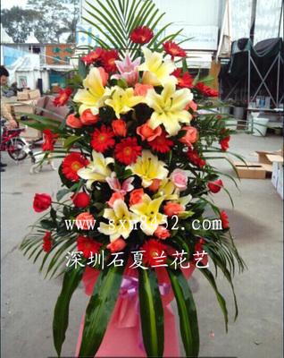 石夏兰二层开业花篮,百合花篮,玫瑰花篮鲜花图片展示。