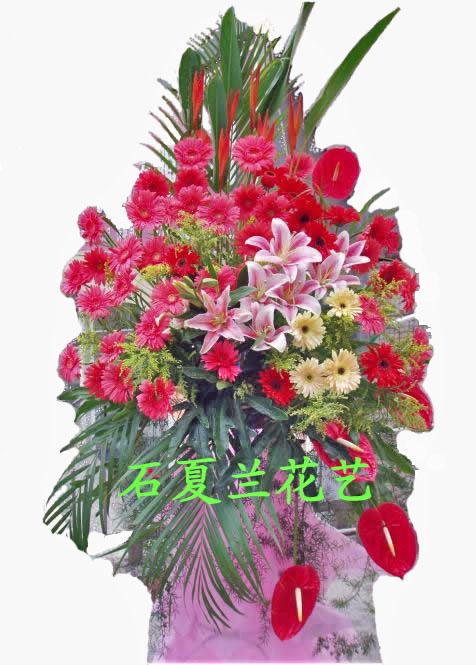 石夏兰久发,福田乔迁花篮,红掌,新产品发布花篮,周年庆典花篮鲜花图片展示。