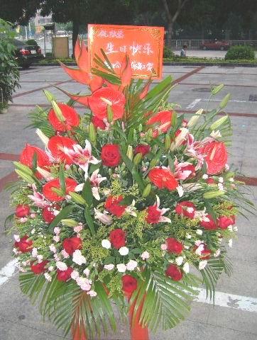 石夏兰领导生日花篮鲜花图片展示。