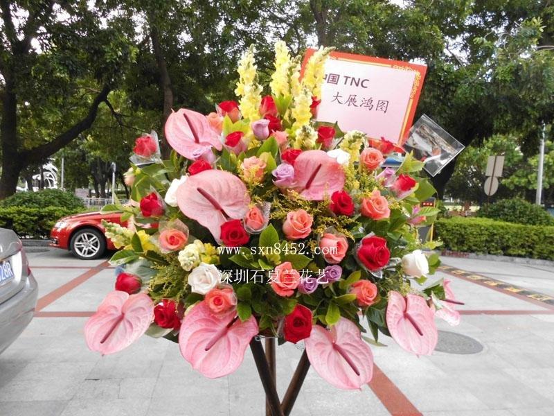 石夏兰三角架开业花篮,乔迁,庆典花篮,服装卖场鲜花鲜花图片展示。