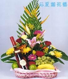 石夏兰慰问水果花篮鲜花图片展示