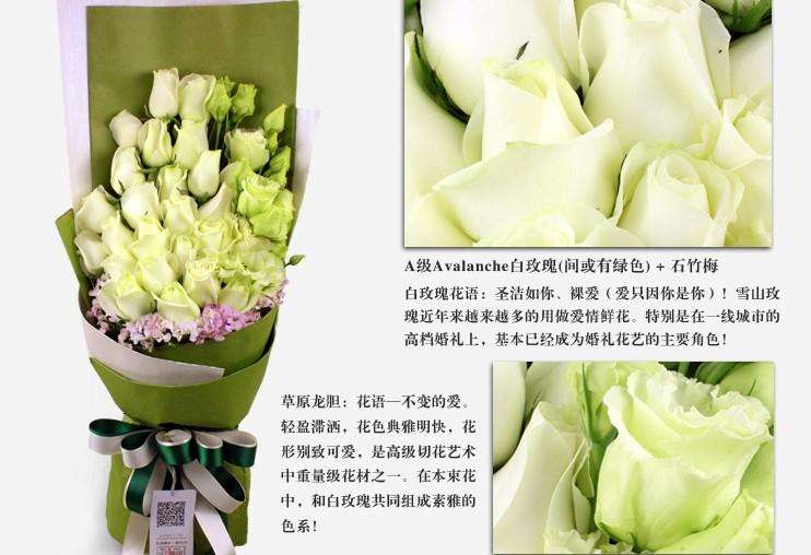 石夏兰深圳鲜花速递,生日,爱情鲜花,进口白玫瑰,鲜花深圳福田,南山,罗湖东门区,9朵白玫瑰鲜花图片展示