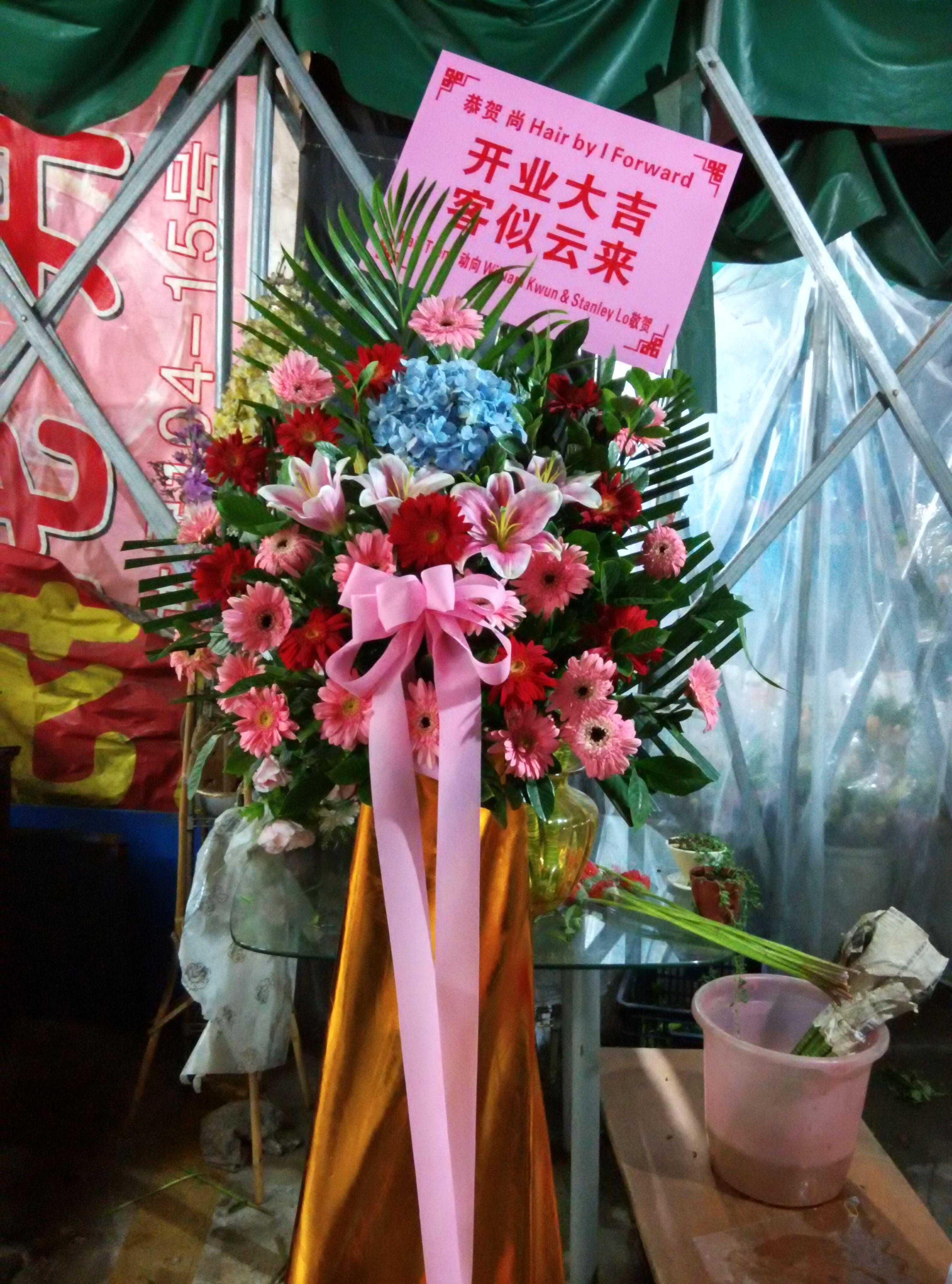 石夏兰腾达,开张花篮,单层港式花篮,花材,太阳花,绣球花,百合花,金布,包装,港式一层花篮鲜花图片展示。