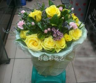 石夏兰父亲节*18朵黄玫瑰鲜花图片展示。