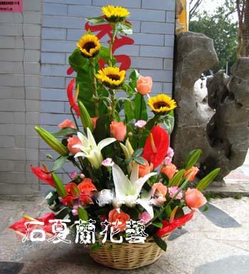 石夏兰【日新月异】社交礼品,送领导花篮鲜花图片展示