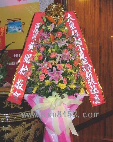石夏兰送香港鲜花图片展示