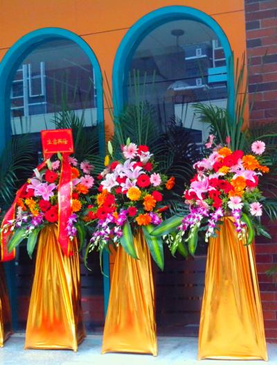 石夏兰金色时代,饭店开业花篮,礼仪鲜花,新店铺鲜花图片展示。