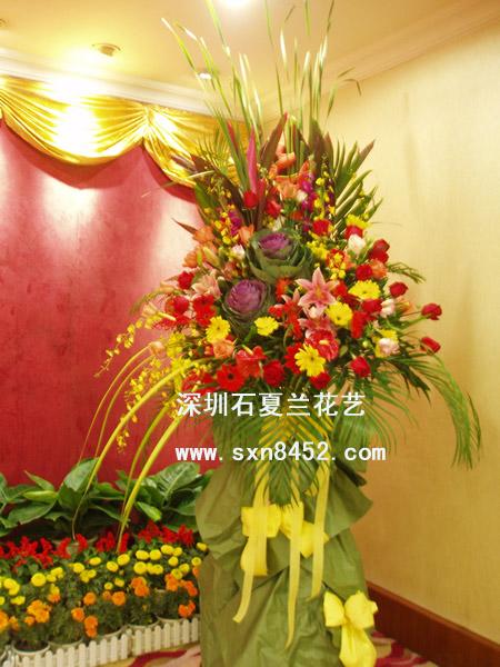石夏兰深圳会展中心,展览会花篮,会议,商务,晚会,酒会花篮,叶牡丹鲜花图片展示。