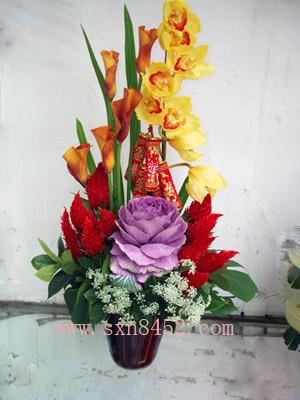 石夏兰【花开富贵】商务祝贺花篮鲜花图片展示
