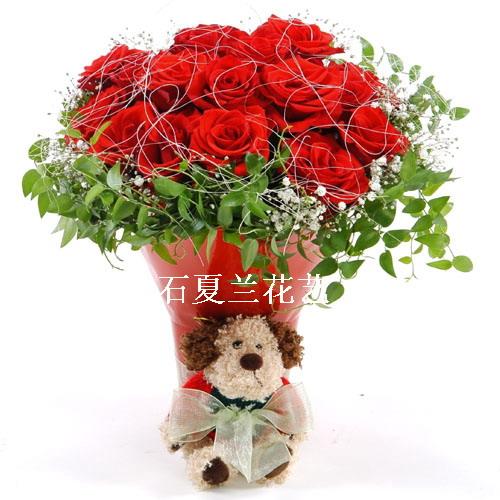 石夏兰七夕,13朵,红玫瑰,花瓶,公仔,玻璃瓶插花,暗恋送花鲜花图片展示
