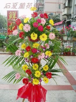 石夏兰开创未来,会展祝贺花篮,玫瑰,百合,绿叶,三层花篮,沙尾鲜花图片展示。
