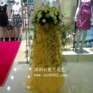 石夏兰服装专柜开业庆典花篮,南油工业区花店鲜花图片展示。
