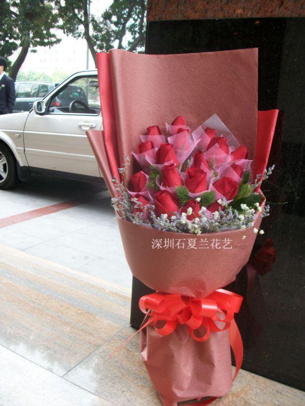 石夏兰妈妈生日,爱情鲜花,同事,朋友生日鲜花,红玫瑰,粉玫瑰,花束,鲜花店,送花,19朵红玫瑰鲜花图片展示