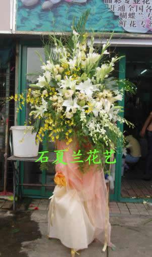 石夏兰港式开业花篮,乔迁花篮,精品店开张花篮,深圳送花鲜花图片展示。