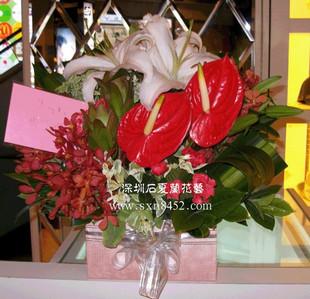 石夏兰【吉年给力】新年祝贺花篮鲜花图片展示