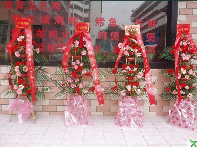 石夏兰特色市场,深圳特价,三层开业花篮,鲜花花篮,低价开业花篮,深圳,便宜开张花篮鲜花图片展示。