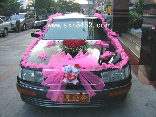 石夏兰【鸾凤和鸣】婚礼迎新花车鲜花图片展示。
