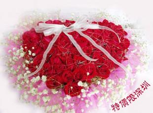 石夏兰99朵红玫瑰花心型鲜花图片展示。