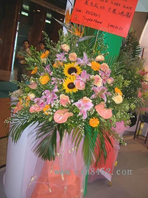 石夏兰公司开张花篮,向日葵,天堂鸟,开业花篮鲜花图片展示。