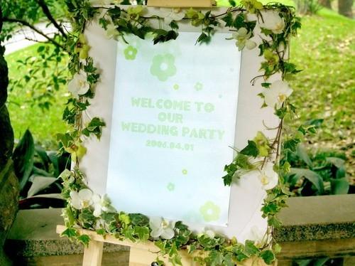 石夏兰祝贺婚礼,深圳婚庆服务,迎宾海报牌,婚礼策划,深圳婚宴鲜花,葵涌相片架,指引牌,像架子鲜花图片展示。