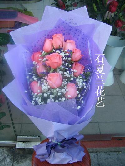 石夏兰11朵粉玫瑰,福田中心区CBD配送,朋友送鲜花鲜花图片展示。