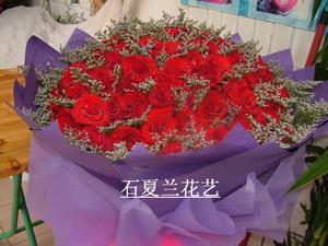 石夏兰【执汝之手,与汝偕老】*101朵红玫鲜花图片展示。