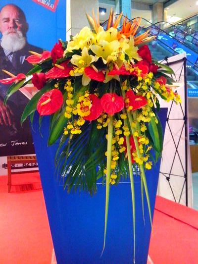 石夏兰主席台面花,演讲台鲜花,罗湖国际会议中心会场布置之会议主持台面花,红掌,天堂鸟,舞女兰,百合,剑叶等花材鲜花图片展示。