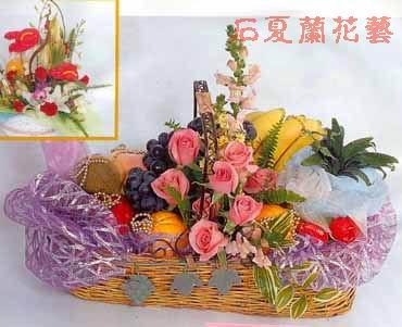 石夏兰水果花篮鲜花图片展示。