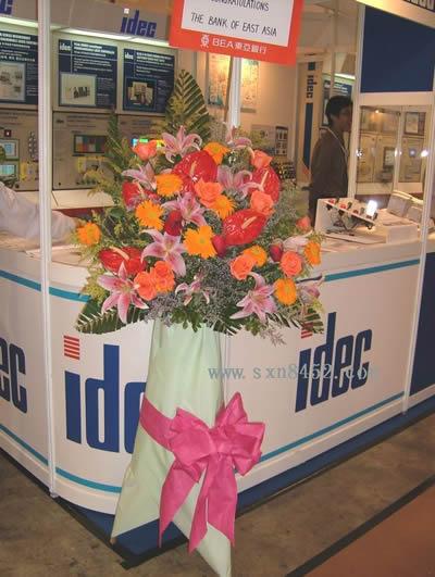 石夏兰演出祝贺鲜花,港式花篮,大卖,鲜花图片展示。