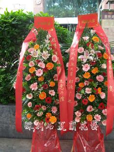 石夏兰通海达江,开业花篮图片,三层开业花篮,开张鲜花图片展示