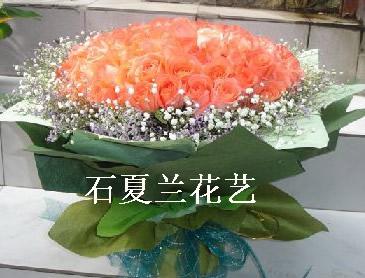 石夏兰99朵粉玫瑰鲜花图片展示。