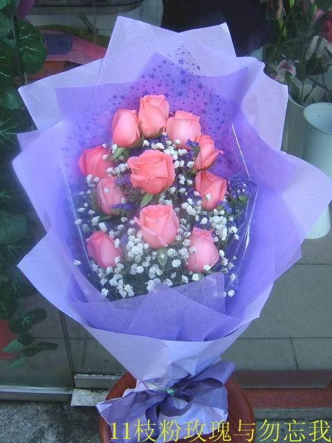 石夏兰11朵粉红色玫瑰鲜花图片展示。