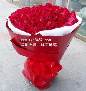 石夏兰99朵红玫瑰送给女友生日鲜花图片展示。