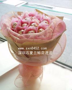 石夏兰18粒巧克力鲜花图片展示。