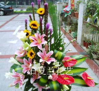 石夏兰【旗舰领军】祝贺花篮鲜花图片展示