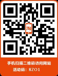 石夏兰花艺淘宝店二维码